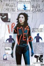 Irma Vep 1996