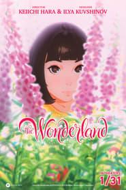 Poster for Birthday Wonderland