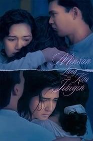 Watch Minsan Lang Kita Iibigin: Digitally Restored (1994)