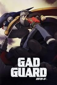 مشاهدة مسلسل Gad Guard مترجم أون لاين بجودة عالية