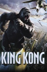 Regarder King Kong