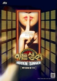 Hidden Singer Season 1