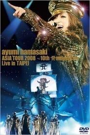 ayumi hamasaki ASIA TOUR 2007 A 〜Tour of Secret〜 2008