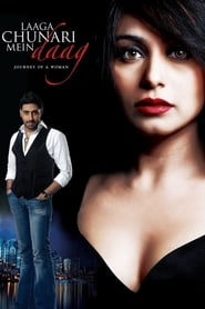 Laaga Chunari Mein Daag – Journey of A Woman (2007)