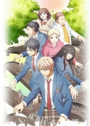 Kono Oto Tomare!: Sounds of Life: Season 1
