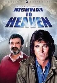 Путь на небеса : Сезон 2