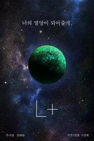 L+ (2019)