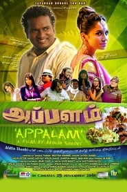 Appalam (2011)