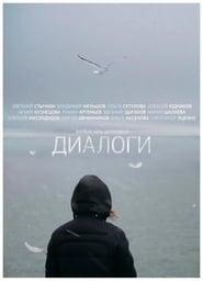 Dialogues (2014) Online Cały Film Lektor PL