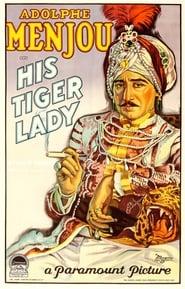 His Tiger Lady