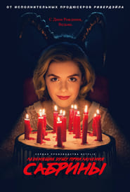 Chilling Adventures of Sabrina - Season 1 Episode 1 : Chapter One: October Country