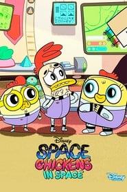 Pollos espaciales del espacio