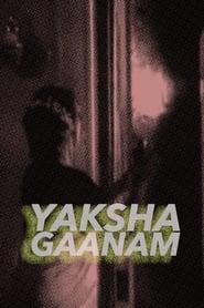 Yaksha Gaanam 1976