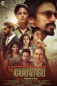 The Cobweb S01 2021 MX Web Series Hindi WebRip All Episodes 480p 720p 1080p