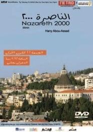 Nazareth 2000 (2001)