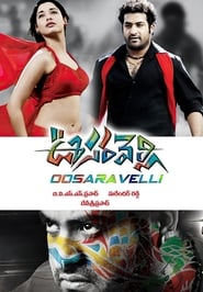 Oosaravelli [Mar Mitenge – Tony] (2011) BluRay HEVC 480p 720p [Hindi – Telugu] | Gdrive