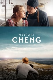 Master Cheng (2019)