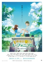 Sound! Euphonium Movie: The Finale of Oath (2019) CDA Online Cały Film Zalukaj Online cda