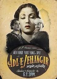Adl-e-Jehangir 1955