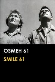 Osmjeh 61 1961