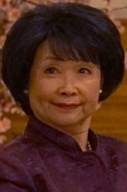 Shu Lan Tuan
