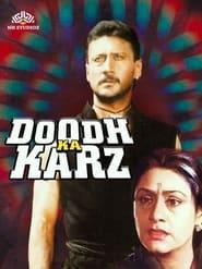 Doodh Ka Karz 1990