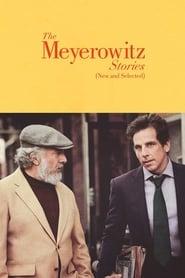 The Meyerowitz Stories (New and Selected) – Ιστορίες των Μέιροβιτς (νέες και επιλεγμένες)