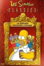 Les Simpson Classics - La dernière tentation d'Homer