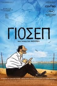 Josep / Γιοσέπ (2020) online ελληνικοί υπότιτλοι