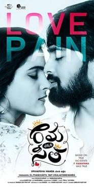 Rama Chakkani Seetha Telugu Full Movie 2019 Watch Online HDRip