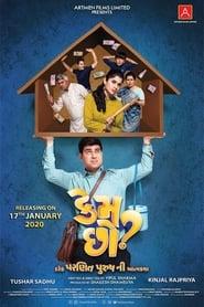 Kem Chho (2020) Gujarati