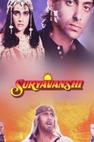 Suryavanshi
