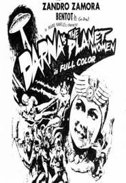 Watch Darna vs. The Planet Women (1975)