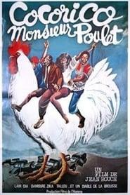 Cocorico monsieur Poulet 1974