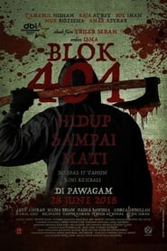Blok 404 (2018)