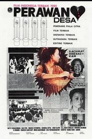Perawan Desa 1978