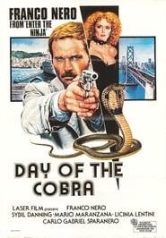Денят на Кобрата (1980)