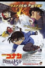 Detective Conan Movie 15: Quarter of Silence (2011) BluRay 480p, 720p