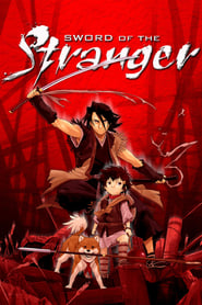 Sword of the Stranger (2007)