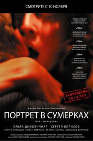 Olga Dihovichnaya Poster Portret v Sumerkakh