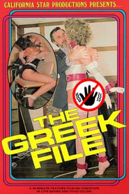 The Greek File 1987