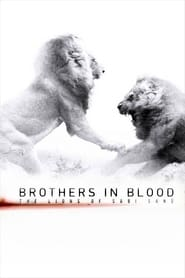 مدبلج Brothers in Blood: The Lions of Sabi Sand مشاهدة فلم