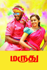 Rowdy No. 1 – Marudhu 2016 Zee5 WebRip South Movie Hindi Dubbed 300mb 480p 1GB 720p 3GB 1080p