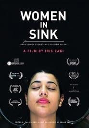 Women In Sink