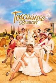 Tuscan Wedding (2014)