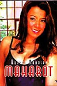 Maharot 2005