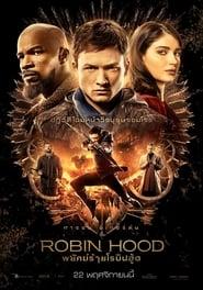 ดูหนัง Robin Hood (2018) พยัคฆ์ร้ายโรบินฮู้ด