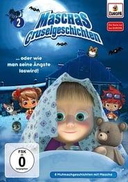 Maschas Gruselgeschichten 2014