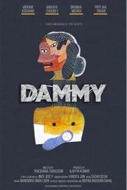 Dammy (2021)