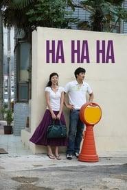 Hahaha (2010) poster